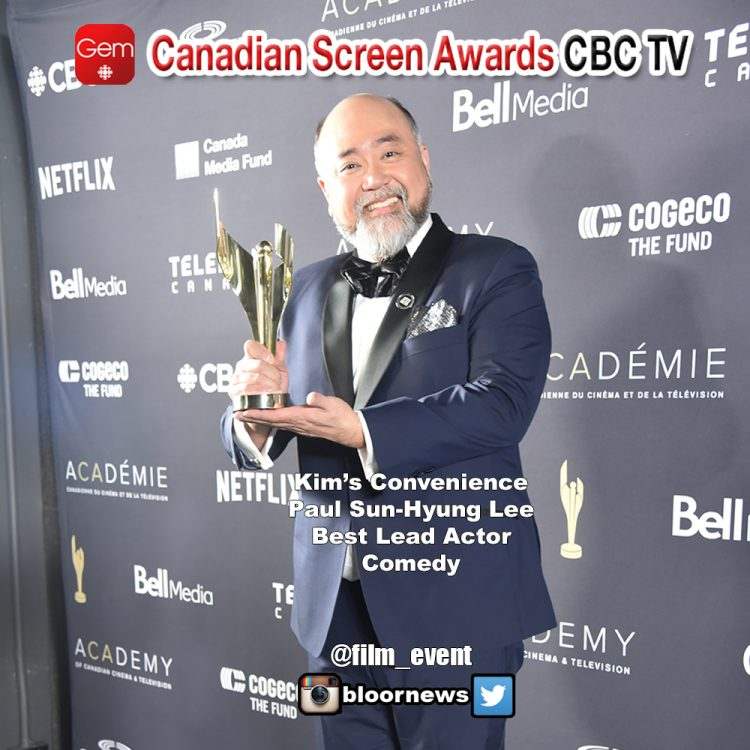 CdnScreenAwards